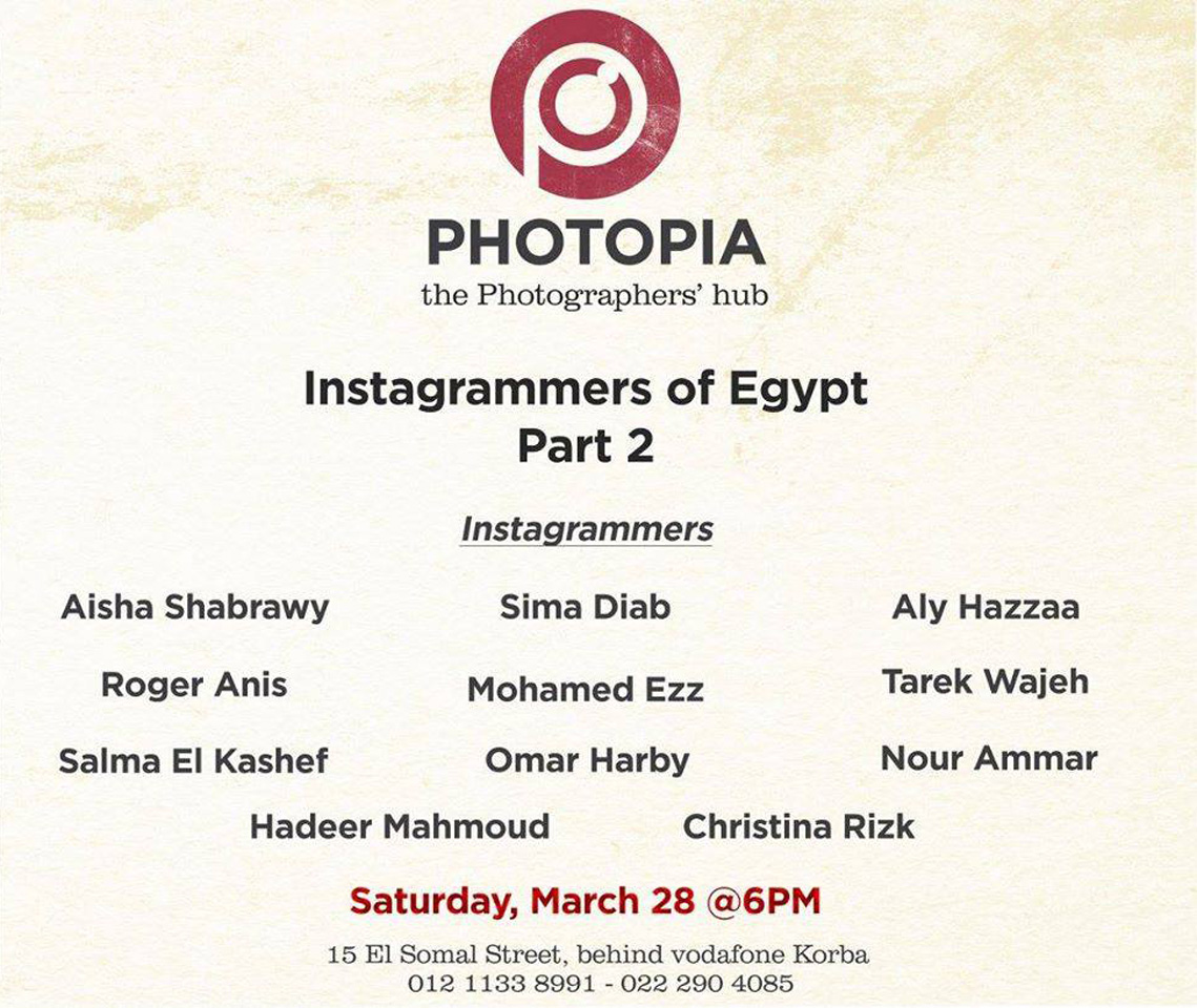 instagrammers_of_egypt_2_photopia-2