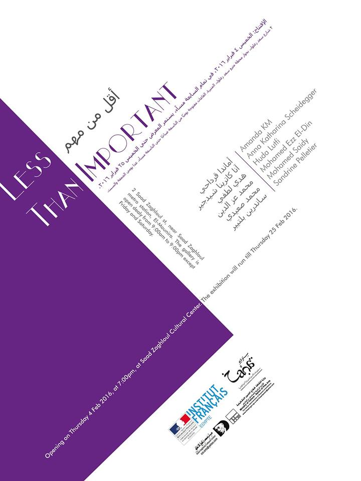 less_than_important_exhibition_poster